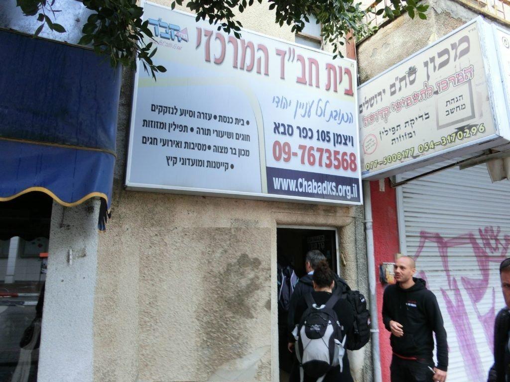 KRAVolution Team Train & KRAVel 2017 Israel - Indoor Training